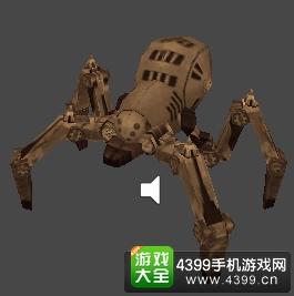 全民枪战2(枪友嘉年华)机械蜘蛛
