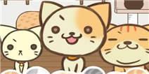 猫毛游戏图鉴大全 所有猫咪玩具图鉴