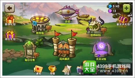 城堡突袭2多种玩法