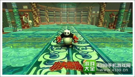功夫熊猫序篇测试