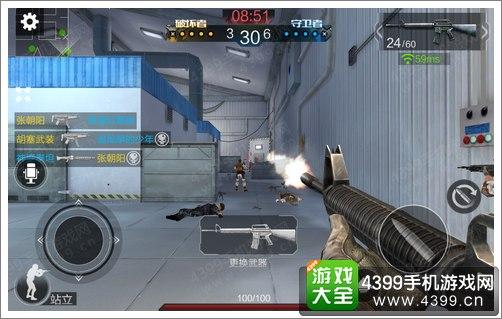 全民枪王M16使用技巧