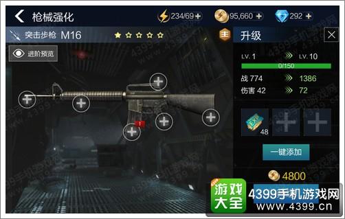 全民枪王M16好不好用