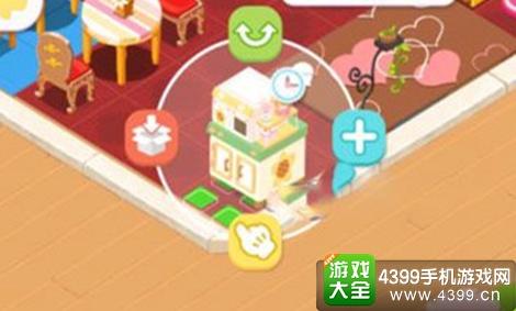 蛋糕物语家具