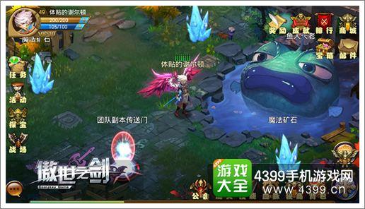 傲世之剑游戏介绍