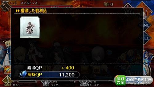 《Fate/Grand Order》Servant成长系统判明
