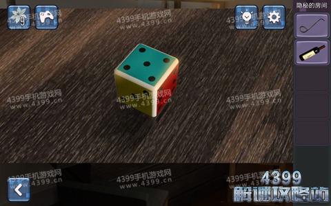 澳门金沙赌博- 4