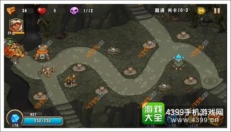 城堡突袭2第10-3关初始