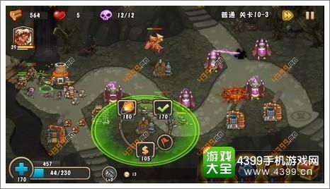 城堡突袭2第10-3关BOSS战2