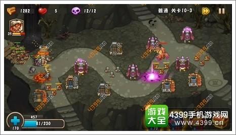 城堡突袭2第10-3关BOSS战4