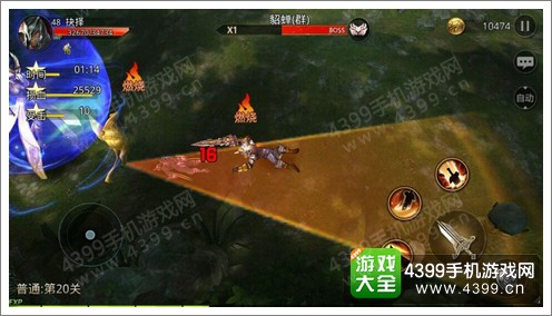 九龙战精英关卡BOSS怎么过 三星通关攻略