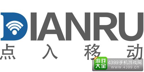 chinajoy b to b综合商务洽谈区作为chinajoy展览会重要的组成部分之