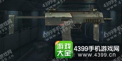 全民枪王冲锋枪MP7