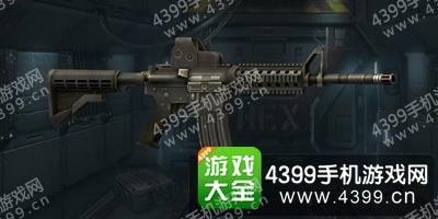 全民枪王M4A1