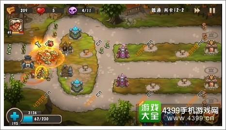 城堡突袭2第12-2关第4波