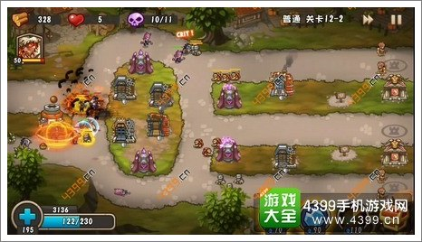 城堡突袭2第12-2关第10波