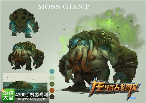 龙骑战歌苔藓巨人
