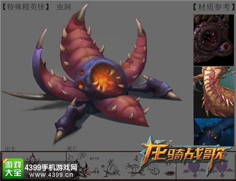 龙骑战歌特殊精英怪虫洞