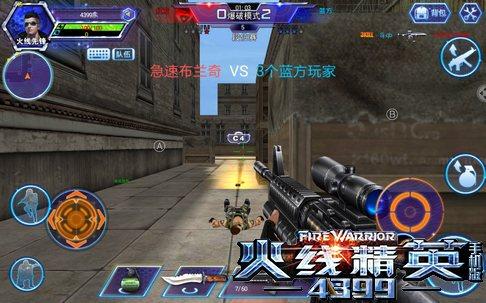 火线精英手机版M4榴弹枪