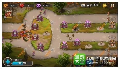 城堡突袭2第12-3关第8波