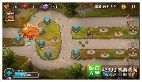 城堡突袭2第12-3关初始