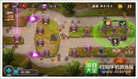 城堡突袭2第12-3关结尾
