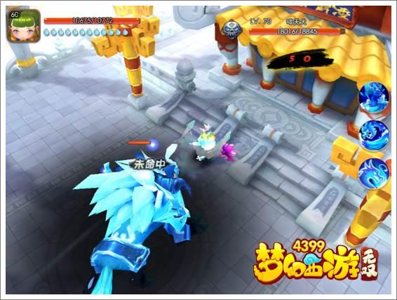 《梦幻西游无双版》爆游戏内测图 引发玩家热烈反响
