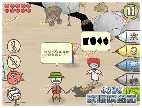 画个火柴人2第二关拼图攻略 拼图位置和获得方法