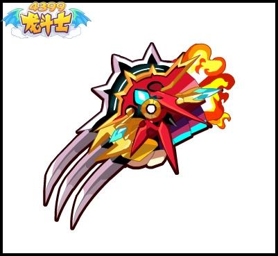 龙斗士狼人觉醒80级橙色主手武器
