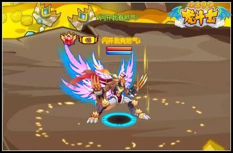 龙斗士狼魂之翼