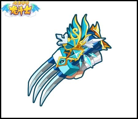 龙斗士狼人觉醒90级紫色主手武器