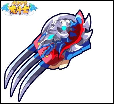 龙斗士狼人觉醒80级紫色主手武器