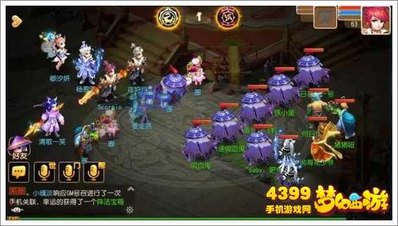 梦幻西游手游长安擂台争霸赛怎么玩