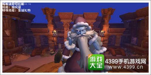 剑舞者们圣诞壁垒阵容推荐