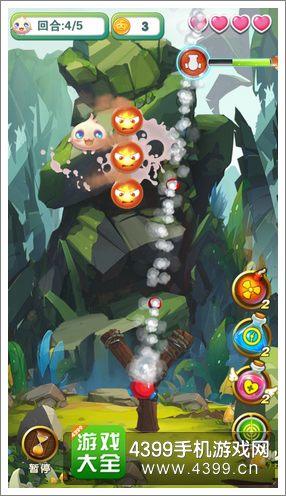 愤怒的猴子辅助武器