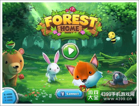森林之家评测