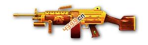 火线精英手机版M249辉煌