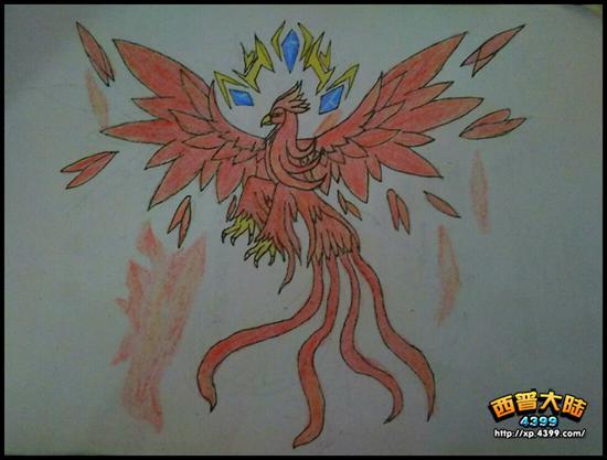 西普大陆手绘 红炎真凰