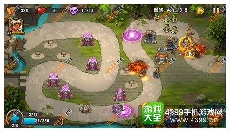 城堡突袭2第13-2关第11波
