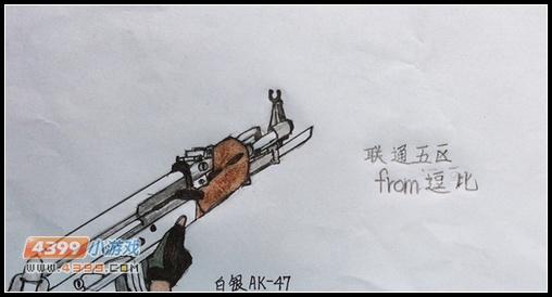 生死狙击玩家手绘—白银ak-47
