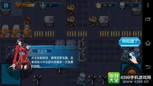 坦克世界2官方