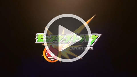 【新鲜事】《怪物弹珠》动画化决定!10月10日全球同步放送