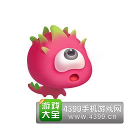 保卫萝卜3火龙果