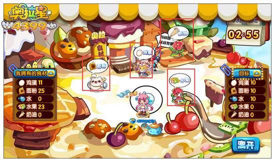 奥拉星蛋糕材料怎么收集