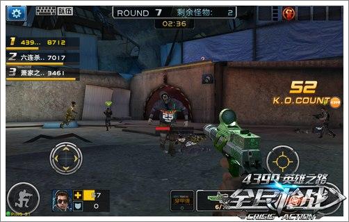 挑战模式全民枪战2(枪友嘉年华)手枪