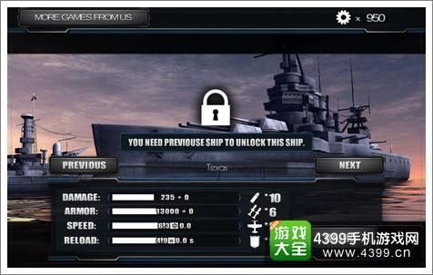 世界战舰战斗好玩吗
