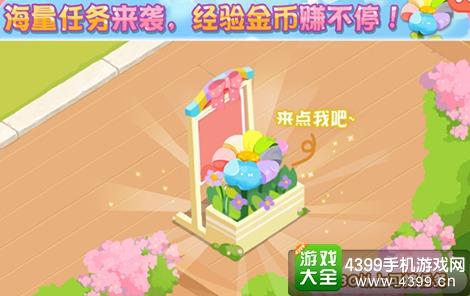 蛋糕物语七色花