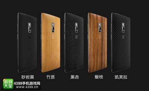 1+2等于多少? 一加手机二代正式发布