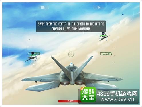 搏击长空:制空霸权评测
