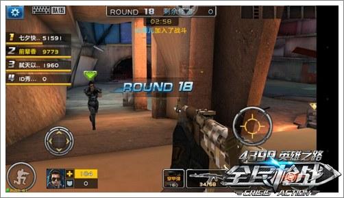 全民枪战2(枪友嘉年华)陆战风暴AK74