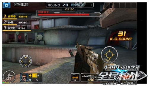 全民枪战2(枪友嘉年华)陆战风暴AK74好不好
